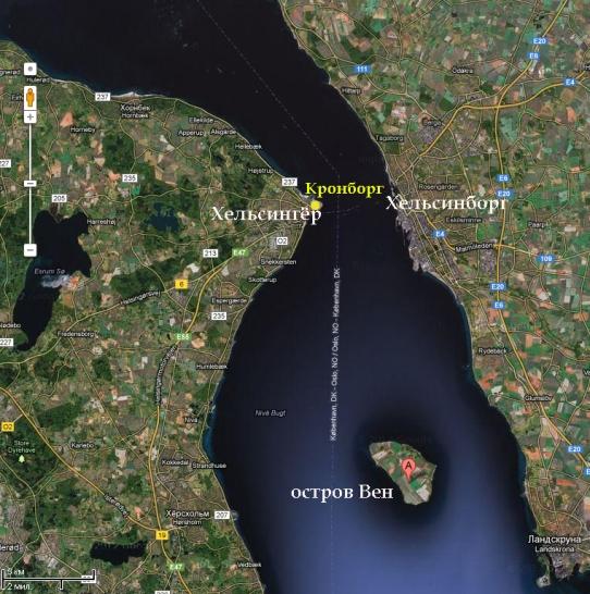 Остров Вен