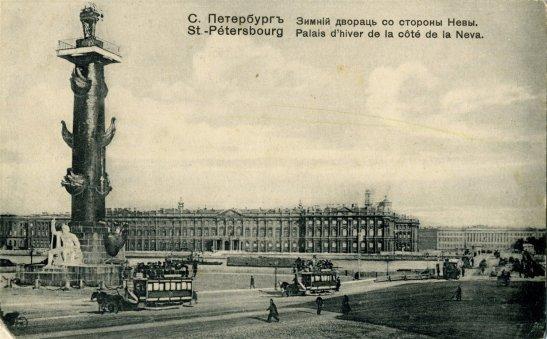 Зимний дворец. Открытка начала XX века