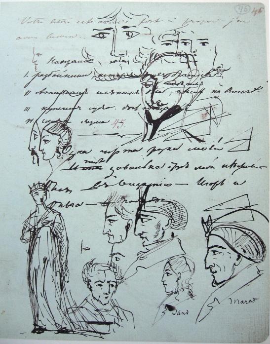 Падающий нож гильотины под головой Марата (внизу справа) и на шее князя Александра Ипсиланти. ПД 831. Л. 46. Лето 1821. Атрибуция С.А.Венгерова