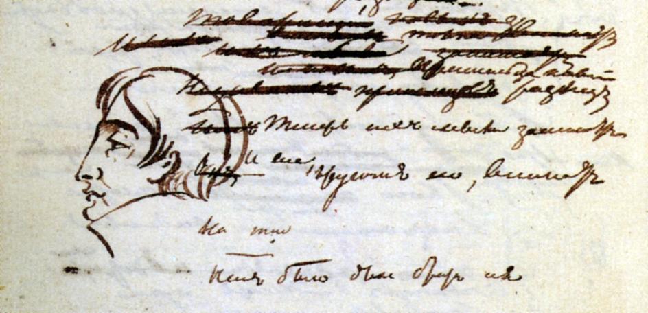 Владимир Вольховский на черновике поэмы Братья разбойники над строкой Нас было двое брат и я ПД 832 Л 18 об 1821 или 1822