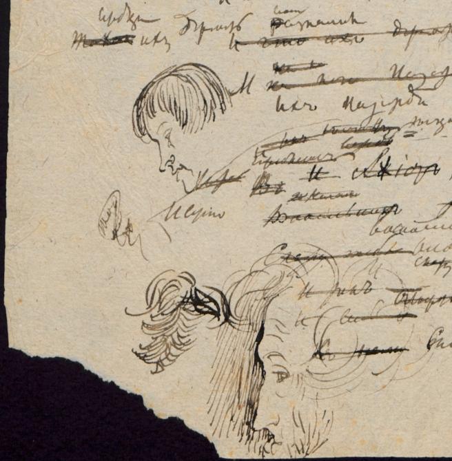 А.П.Куницын и трагический автопортрет Пушкина. 9 ноября 1835. ПД 213. Л. 1