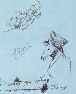 О хорошем отношении к лошадям. И людям. Рисунок Пушкина ПД 841. Л.109