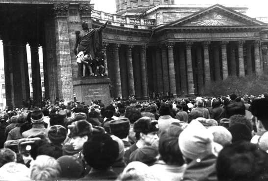 12-03-89. Митинг у Казанского собора