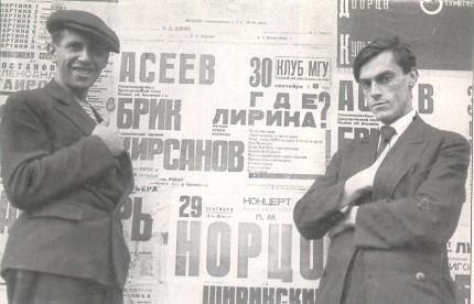 Аркадий Штейнберг и Арсений Тарковский. Начало 1930-х (?)