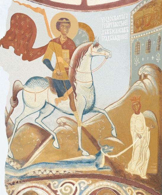 Староладожский Георгий. Фреска в диаконнике Георгиевской церкви. Около 1180. Компьютерная реконструкция Андрея Чернова