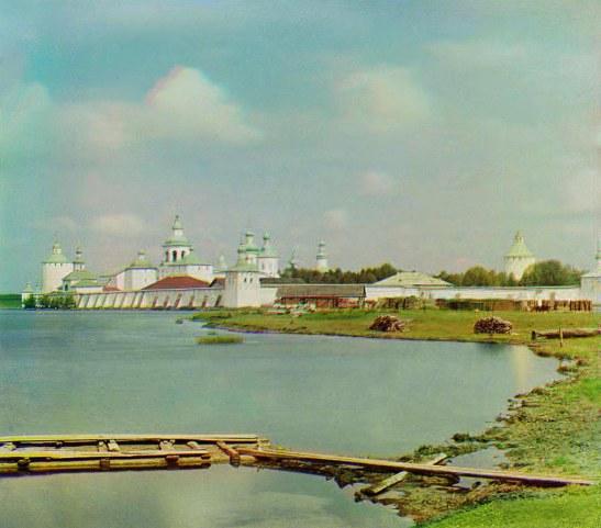 С. М. Прокудин-Горский. Кирилло-Белозерский монастырь. Цветное фото. 1909