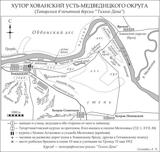 Хованский карта