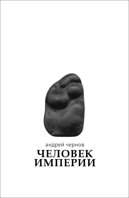 Oblozka_23-05_17