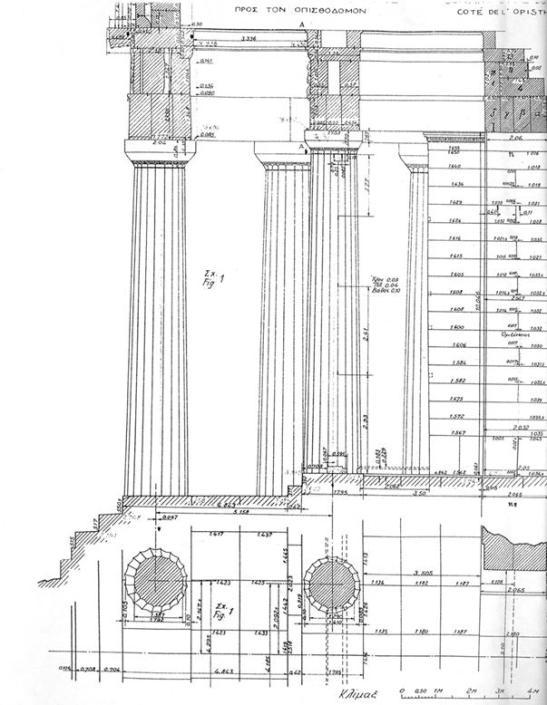 фрагмент западного фасада